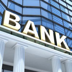 Банки Зимы