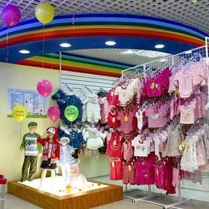Детские магазины Зимы