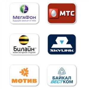 Операторы сотовой связи Зимы