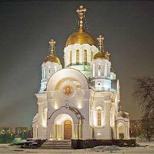 Религиозные учреждения Зимы