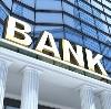 Банки в Зиме
