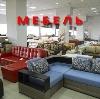 Магазины мебели в Зиме