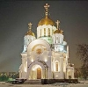 Религиозные учреждения в Зиме