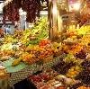 Рынки в Зиме